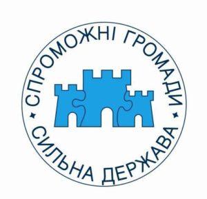 logotip_reformi_4_0_2